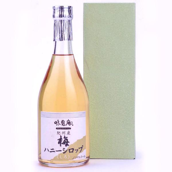 梅ハニーシロップ(白)