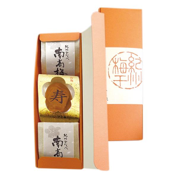 焼印橙箱「寿」