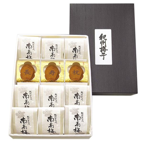 焼印黒箱「長寿祝」
