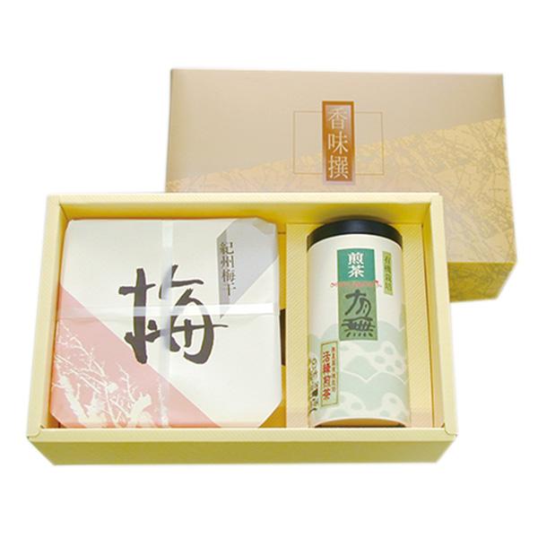 極み・宇治煎茶セット